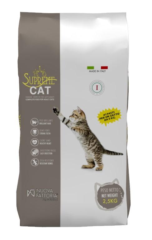 Supreme Cat sacco frontale